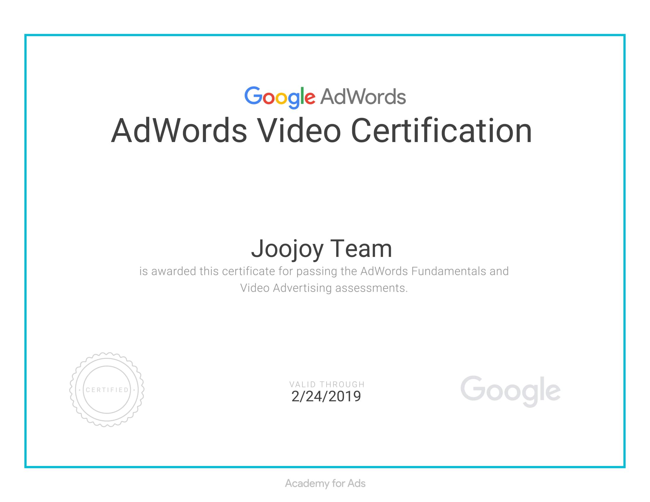 video certificate